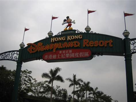 Hong Kong Disneyland Annual Passes by Theme Parks