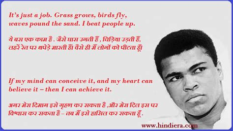 biography of malik muhammad jayasi in hindi muhammad ali म हम मद अल a great boxer