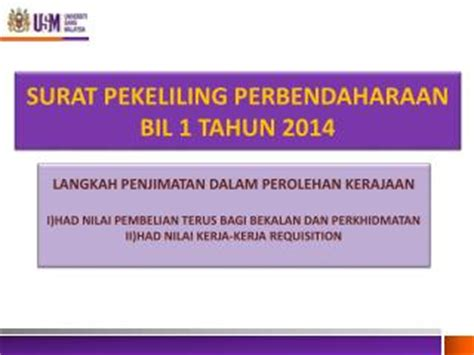 Surat Pekeliling Perbendaharaan Bil 1 Tahun 2014 | ppt format baru skt mengikut surat pekeliling