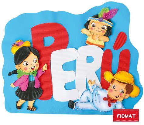 souvenir por el dia de la bandera peruana imagui 28 de julio dia del amor pinterest per 250 fiestas y