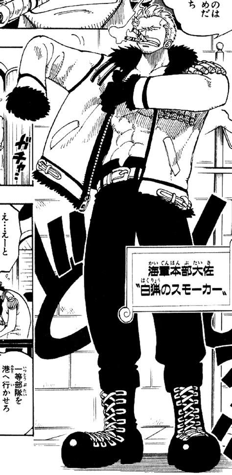Trafalgar New World J Style Jaket Jaket Anime One Ja Op 29 Smoker The One Wiki Anime