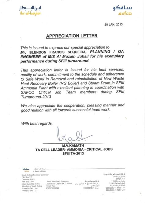 appreciation letter from client to company client appreciation letters and certificates
