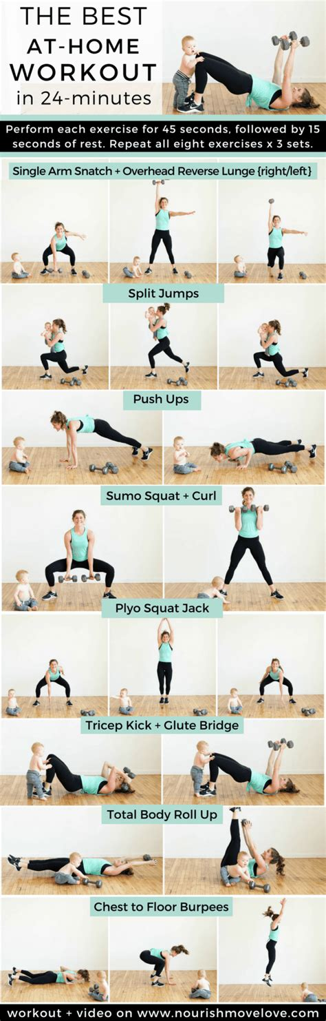 best home workout exercises the best strength hiit home workout for nourish