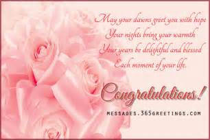 wedding greeting card messages wedding congratulation greetings 365greetings