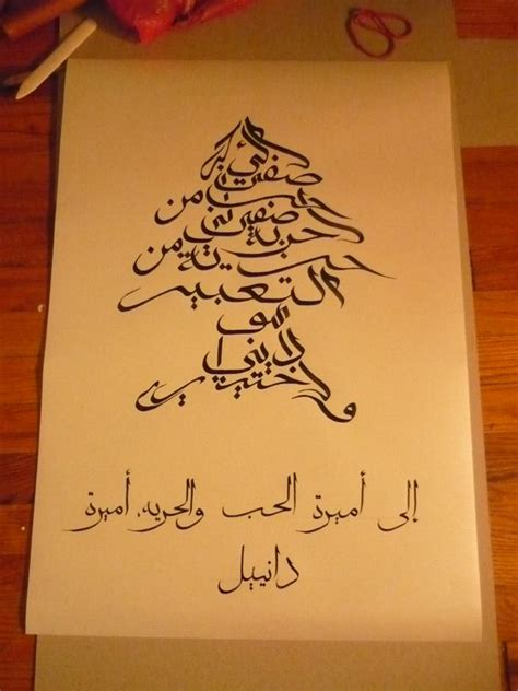 cedar tree tattoo lebanese cedar tree search ideas