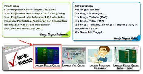 web membuat paspor online cara membuat paspor keluar negeri secara online