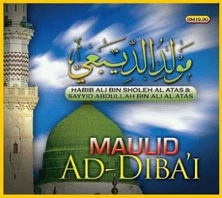 Al Quran Al Hafidz By Islamic Book maulid addiba i nurul ma rifat