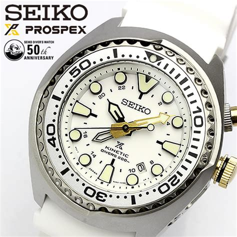 Seiko Sun043p1 cameron rakuten global market seiko prospex seiko