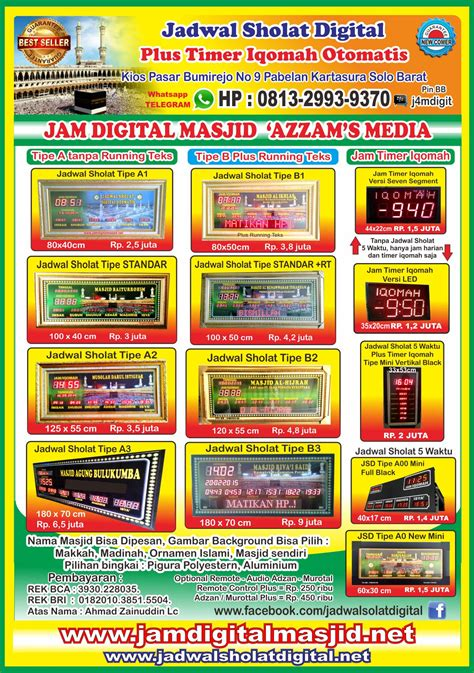 Jadwal Sholat Digital Plus Running Text Murah jual jam digital di purwakartajadwal sholat digital murah