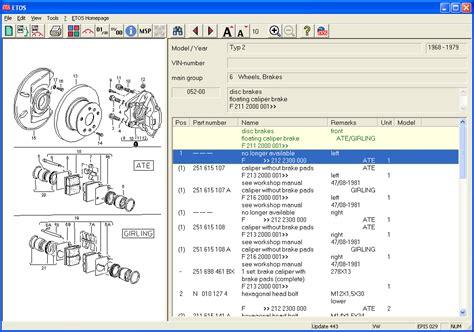 volkswagen parts audi volkswagen vw seat skoda electronic parts