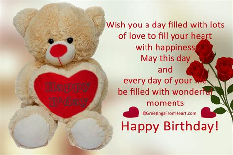 Sweet Happy Birthday Wishes For Cute Birthday Greetings Cute Birthday Wishes Cute