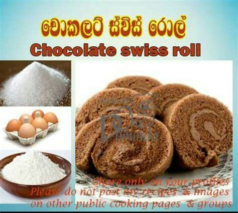 Rolls recipe in sinhala news ccuart Image collections
