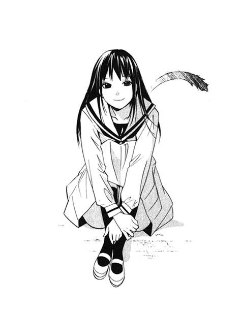 Ryusei Tsuyoi T Shirt White cap gif