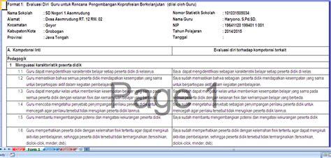 format evaluasi diri guru sd format evaluasi diri format exel evadir sd negeri 1