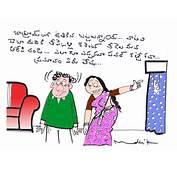 Funny Wife And Husband Jokes In Telugu