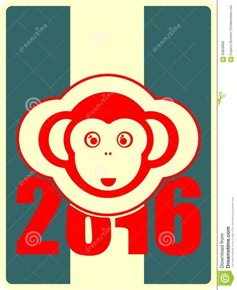 new year monkey icon monkey icon and 2016 new year number stock vector image