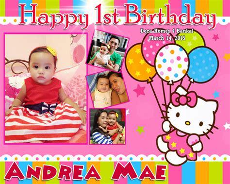 andrea mae st birthday  kitty cebu balloons