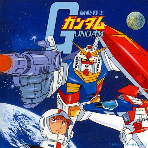 Kaos Gundam Mobile Suit 66 mobile suit gundam vol 1 original soundtrack mp3