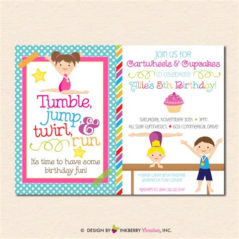 gymnastics invitation personalized party invites gymnastics birthday party invitation boy girl version