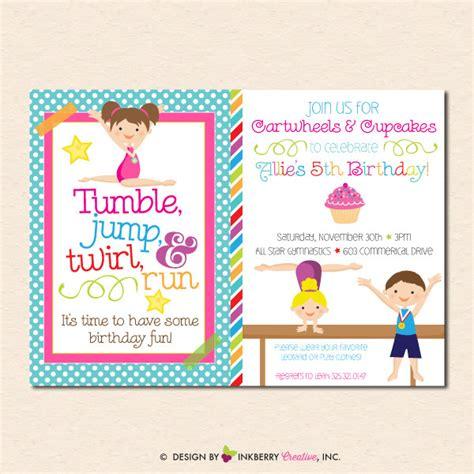 printable gymnastics invitation gymnastics birthday party invitation boy girl version