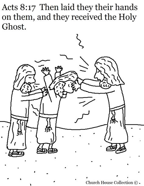 Church House Collection Blog Acts 8 17 Received The Holy Holy Ghost Coloring Page