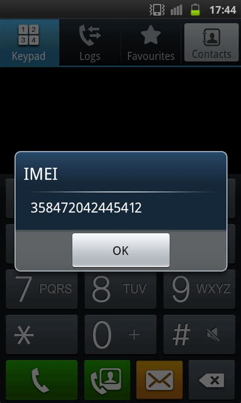 Find S Location By Cell Phone Number How To Find Your Mobile Phone S Imei Number Toasty Unlocks Prlog