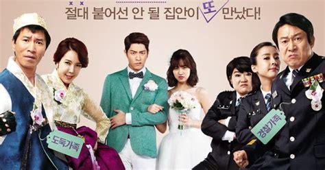 film seri korea sweet enemy serial korea serial mandarin serial jepang serial barat