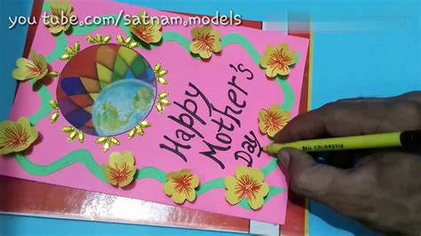 mother day greeting card design mother s day card making greeting card mother day