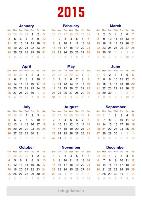 year 2015 calendar template free printable 2015 year calendar plain pdf telugu labs