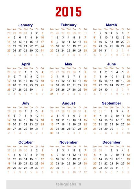 printable  year calendar plain