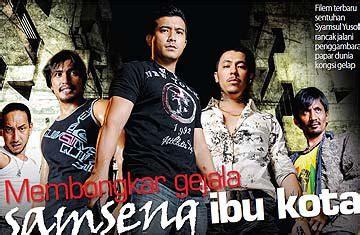film malaysia kl gangster cinta rinjani kl gangster the movie