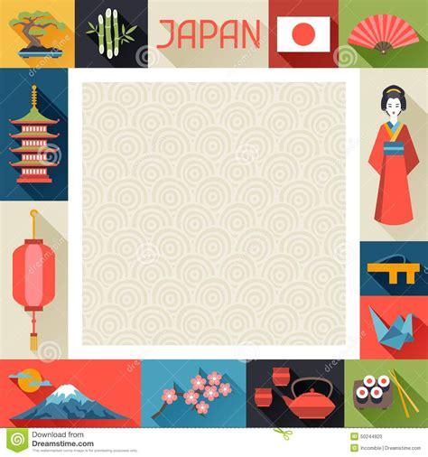 japan design japan background design stock vector image 50244920