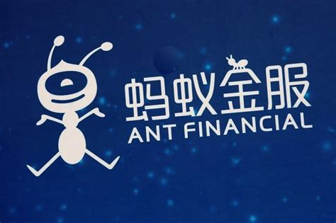 alibaba financial report 2017 alibaba s ant financial invests 200m in kakao pymnts com