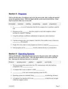 computer basics worksheet