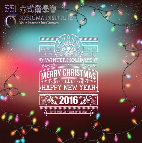 cantonese happy new year happy new year cantonese 28 images mahmag manchester