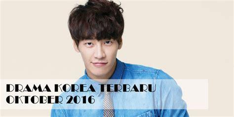 film bioskop terbaru bulan oktober 2015 nonton drama korea uncontrollably fond sinopsis episode 4
