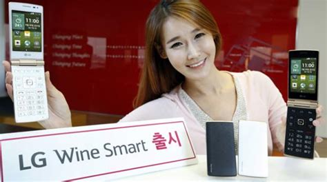 Harga Lg Wine Smart 2018 lg announces wine smart android powered clamshell phone