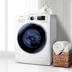 Mesin Cuci Piring Samsung kapan harus bersih bersih casaindonesia