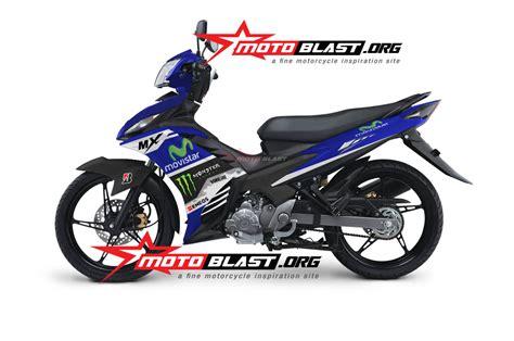 Yamaha New Jupiter Mx yamaha jupiter mx motoblast