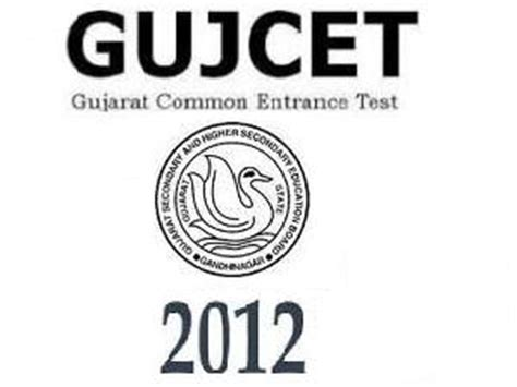 Gujarat Common Entrance Test For Mba 2017 by Gujarat Cet Takes A Great Start From Today 14 June