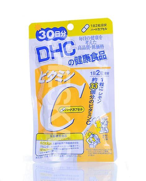 Dhc Vitamin C dhc vitamin c 500mg x 60