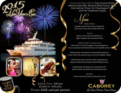 new year catering menu 2015 new year s 2015 los cabos premier sunset dinner