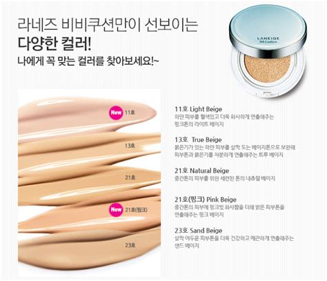 Laneige Cushion Bb cushion review laneige pore bb cushion