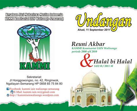 design background halal bi halal lukisan halal bi halal joy studio design gallery best
