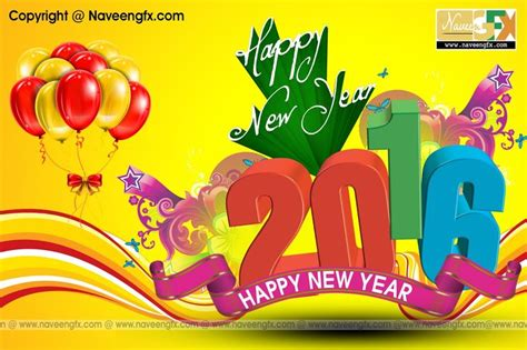 new year card template photoshop happy new years 2016 cards psd free downloads new year