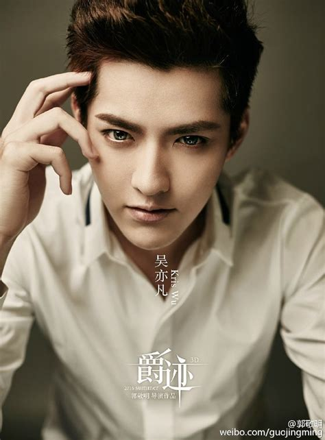 sinopsis film kris exo wu yifan joins the cast of new chinese fantasy film