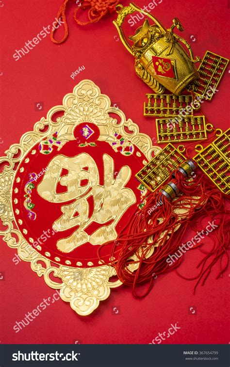 new year decoration meaning new year decorations auspicious ornaments stock