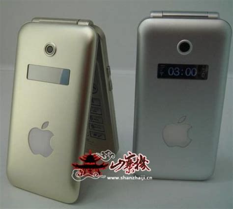 iphone v126, the flip phone  gsmdome.com