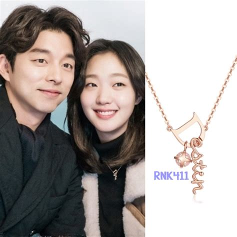 Goblin Ji Eun Tak goblin ji eun tak destin necklace ღjewelgyu shopღ