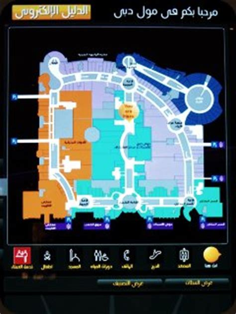 mall of the emirates floor plan dubai mall allvishal com
